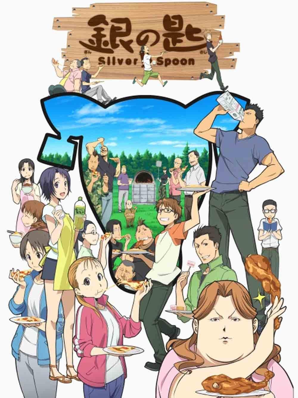 銀の匙 silver spoon 漫画 zip